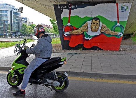 Спортни графити